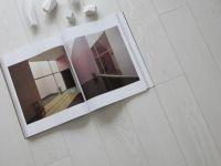 Vorschau: BERRYALLOC Laminat Finesse B&W White Ansicht